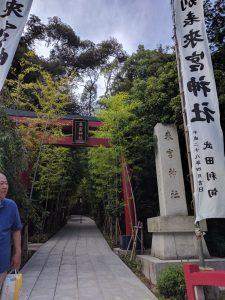 観光名所の来宮神社