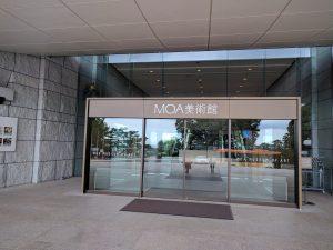 MOA美術館。ここにチケット売り場はあるが正面入口ではないらしい?