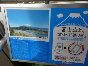 ちゃんと見えるときの富士山