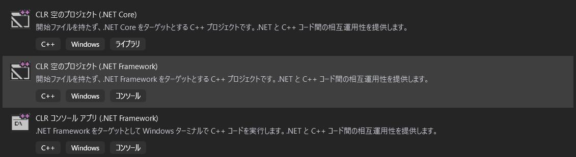 log4net ダウンロード